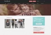 Lien permanent vers Trendle, le réseau social pour les fans de mode
