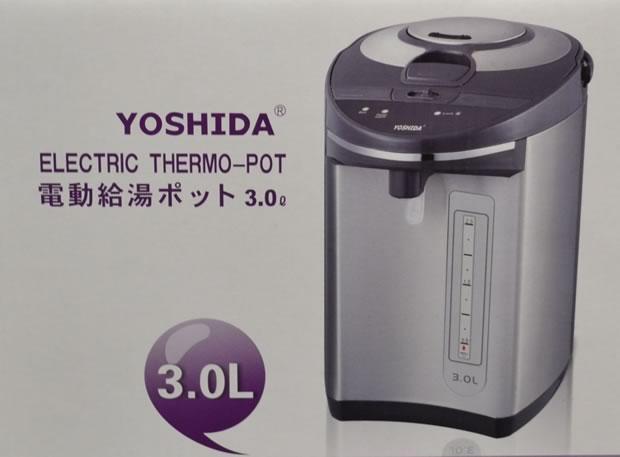 machine-eau-chaude