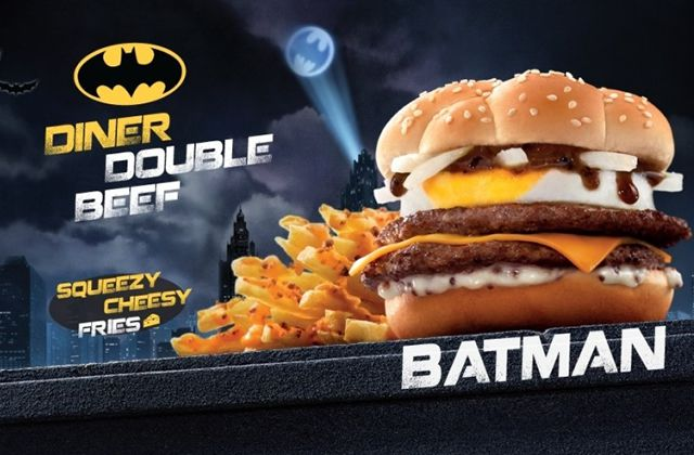 McDonald's sort un burger Batman