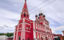 Moscou en time lapse, la beauté du jour
