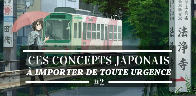 Ces concepts japonais à importer de toute urgence #2