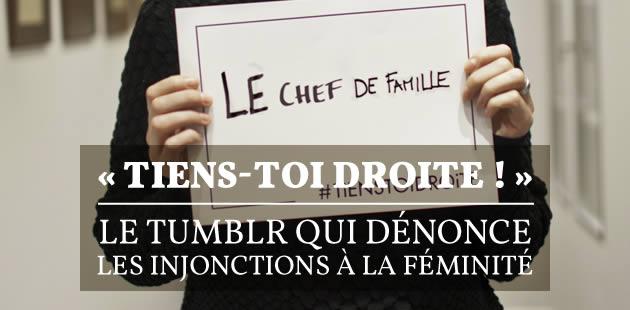 «Tiens-toi droite ! », le Tumblr qui dénonce les injonctions à la féminité