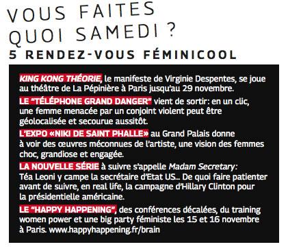 feminicool
