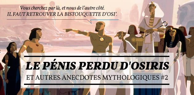 big-penis-osiris-anecdotes-mythologie