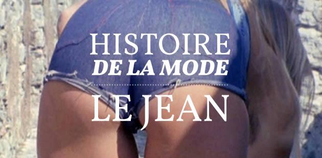 big-histoire-mode-le-jean