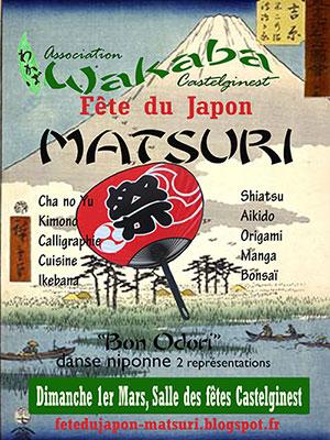 agenda-mars-matsuri