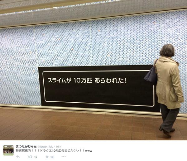 metro-papier-bulle-2