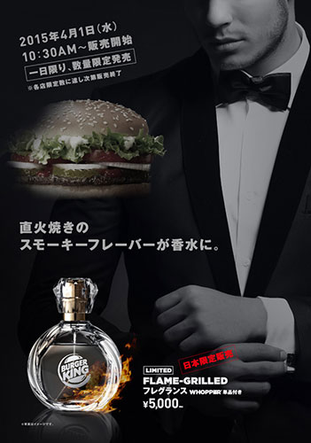 burger-king-parfum-1