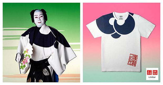 collection-kabuki-uniqlo