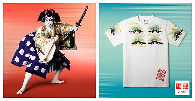 collection-kabuki-uniqlo2