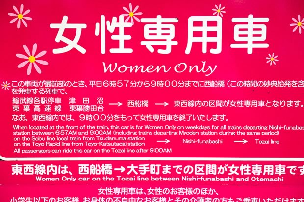 women-only-subway
