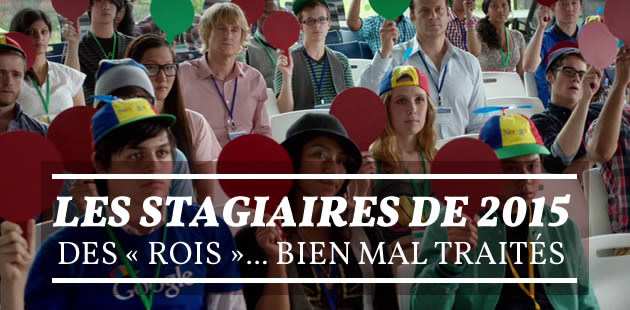 big-stagiaire-2015