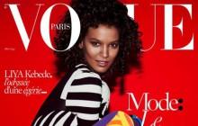 Liya Kebede, première femme noire en une de Vogue Paris depuis 5 ans