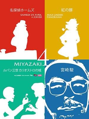 miyazaki-max-linder