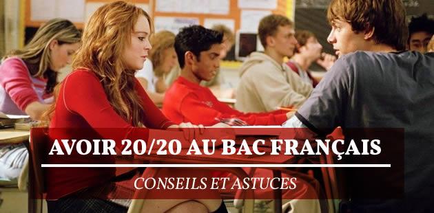 Avoir 20/20 au bac français 2016 — Conseils et astuces