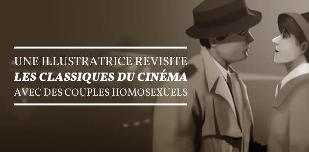 big-illustratrice-revisite-classiques-cinema-couples-homosexuels