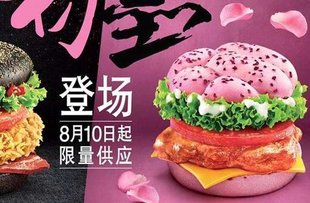 KFC lance un burger… rose!