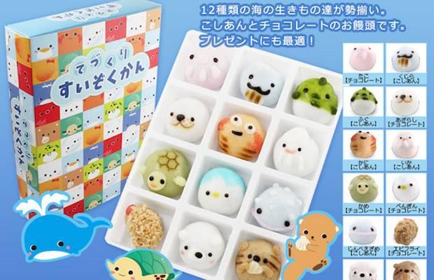 mochis animaux japonais