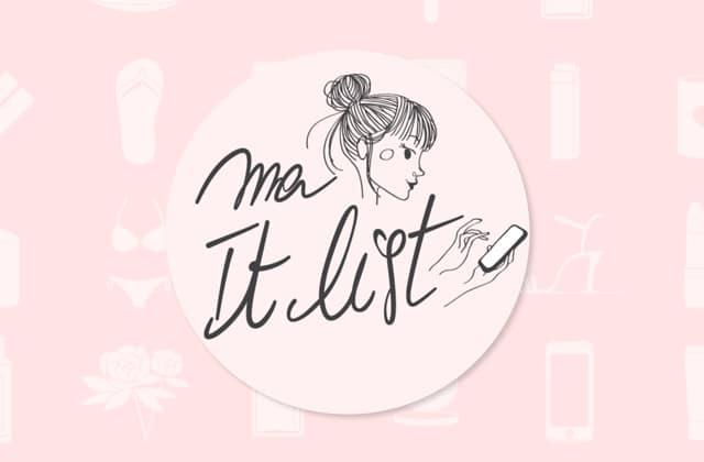 Ma It List, le diagnostic beauté en ligne d'Yves Rocher