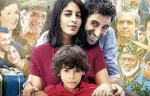 CinémadZ Paris «Nous trois ou rien» en avant-première le 3 novembre en présence de l'équipe du film!