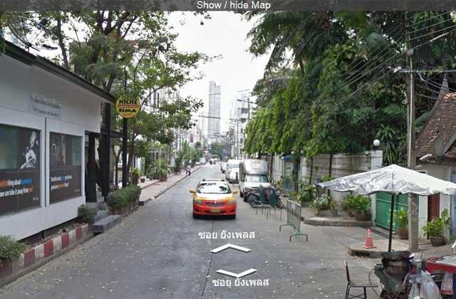 Street View Quest, une chasse au trésor mondiale sur Google Maps