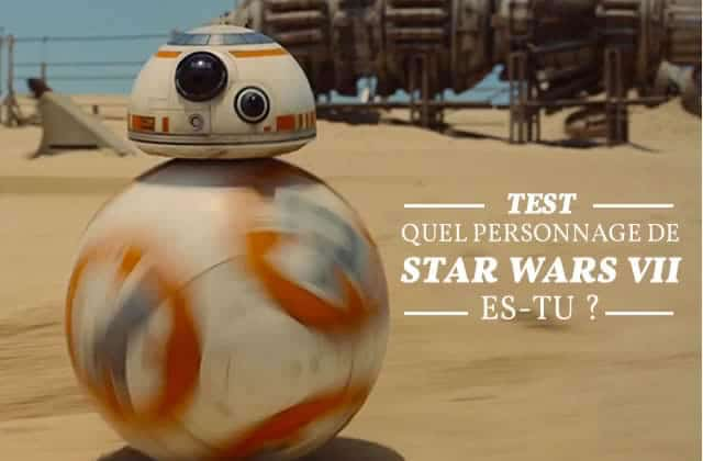 test-star-wars-7
