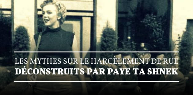 big-harcelement-de-rue-mythes