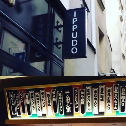 ippudo restaurant japonais