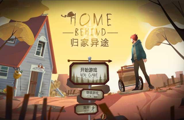 «Home Behind», le jeu vidéo qui vous met dans la peau d'un réfugié