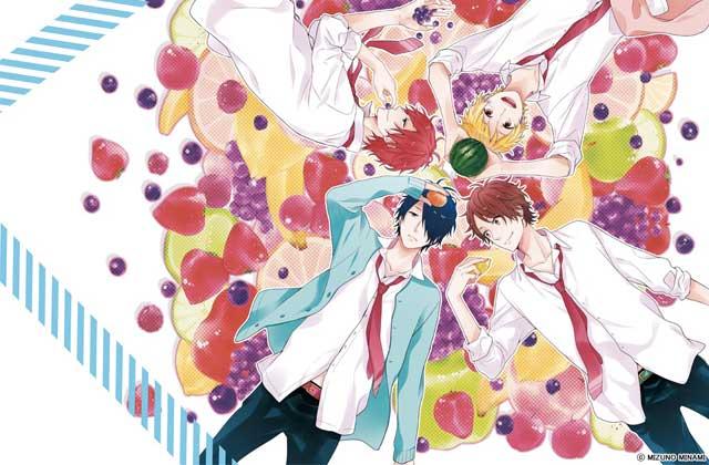«Rainbow Days», un manga qui s'aventure dans le quotidien tout joyeux de quatre lycéens (+ concours!)