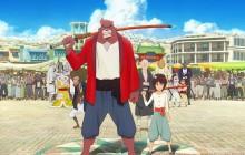 «Le Garçon et la Bête» de Mamoru Hosoda sort en coffret prestige (+ concours!)