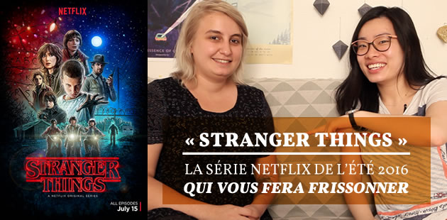 big-stranger-things-netflix-critique