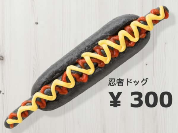 hot dog ninja