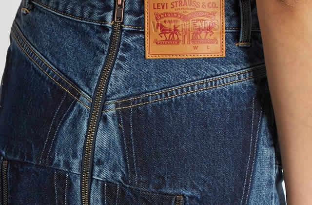 Le jean zippé à l'arrière, pour que ton cul puisse prendre l'air