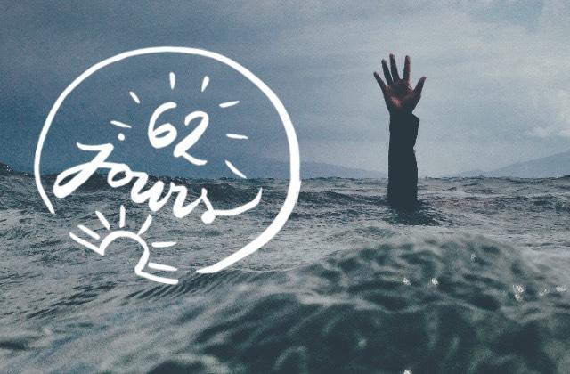 Demander et accepter de l'aide: mon chemin de croix #62jours