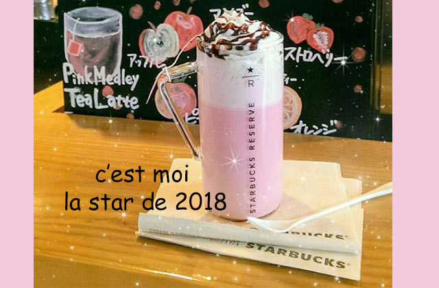Le Pink Medley Tea Latte is the new «Frappuccino licorne»!
