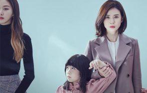 Mother, une nouvelle série coréenne puissante et douloureuse
