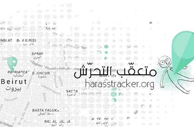 Harass Tracker, un site de prévention qui ne se contente pas de traquer les harceleurs de rue