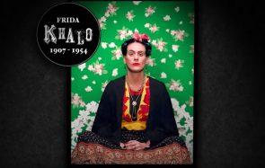 Frida Khalo Virago Aude GG