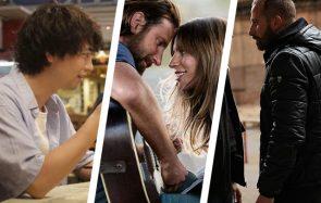 Trois films à voir cette semaine entre bouillon épicé et talent rare
