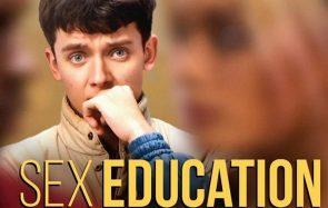 Sex Education, la série britannique est #DispoSurNetflix