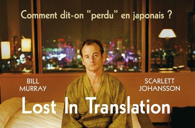 [CINÉMADZ] Lost in Translation le 10 juin à Strasbourg !