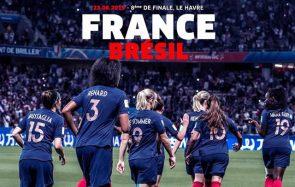 Commente le match France/Brésil, coup d'envoi à 21h!