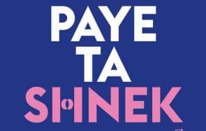 Paye ta Shnek s'arrête, après 7 ans de témoignages sur le sexisme