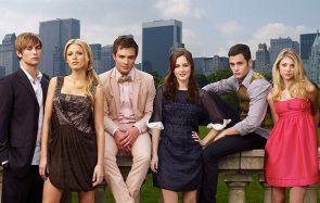 Des nouvelles du spin-off de « Gossip Girl », dont le tournage débute bientôt