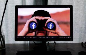Facebook connaît peut-être les détails de ton cycle menstruel