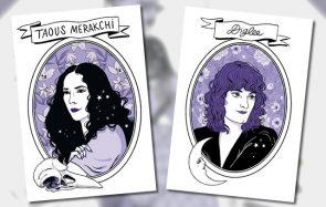 Taous Merakchi (Jack Parker) et Diglee sortent un Grimoire de sorcellerie!
