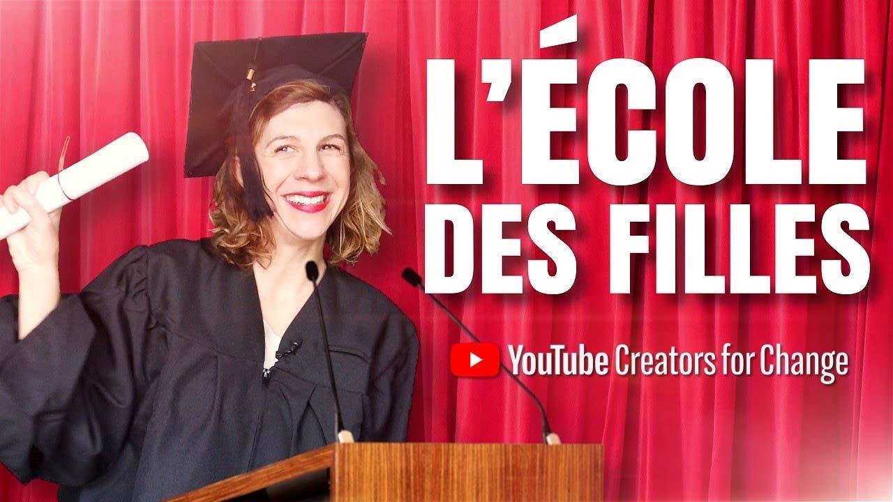 Juliette Tresanini te parle de L'École des Filles