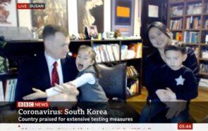 Vidéo : l'expert de la BBC encore attaqué par ses enfants