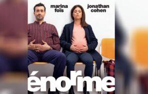 « Énorme » n'est pas le film toxique que vous imaginez